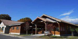 飯田市環境開発技術センター